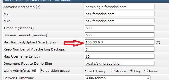 تغییر حجم آپلود فایل دایرکت ادمین